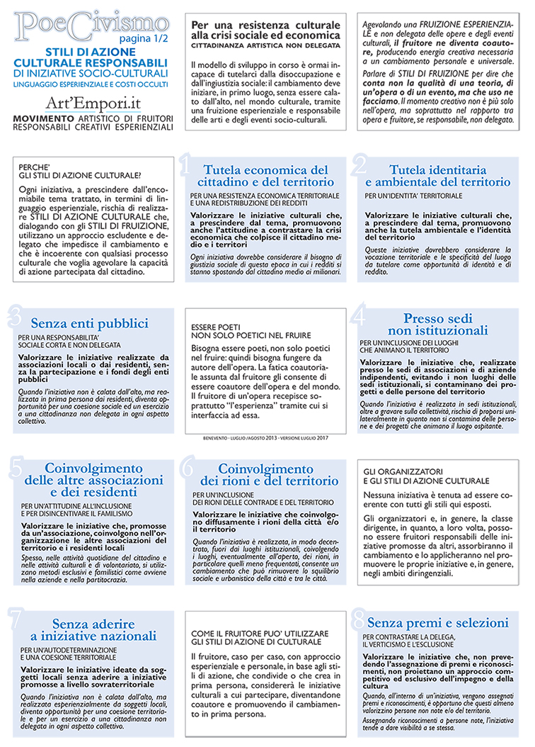 poecivismo-stili-di-azione-culturale-1